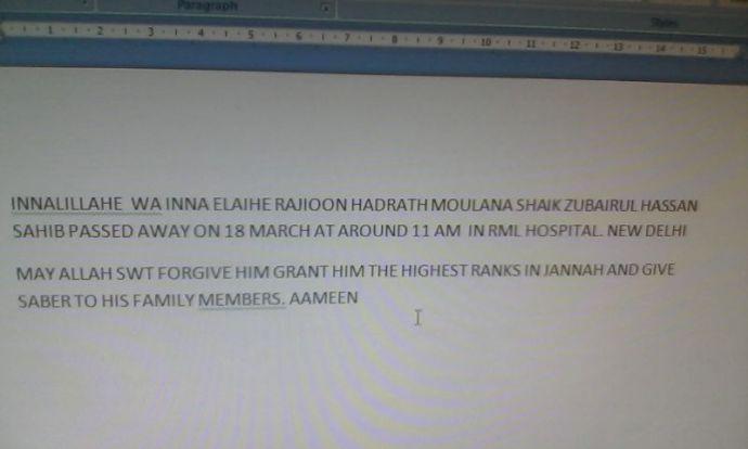 Berita dari Nizamuddin